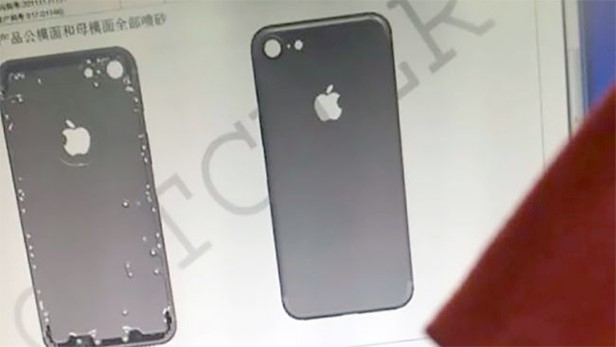 Possible leaked Image of back of iPhone 7